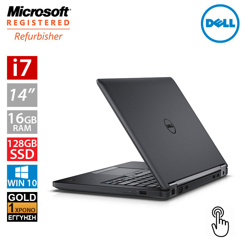 "DELL Latitude E5450 14"" (i7 5600U/16GB/128GB SSD) TouchScreen"