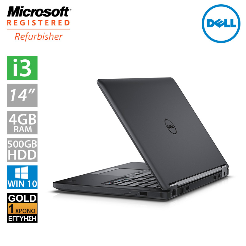 "DELL Latitude E5450 14"" (i3 5010U/4GB/500GB HDD)"