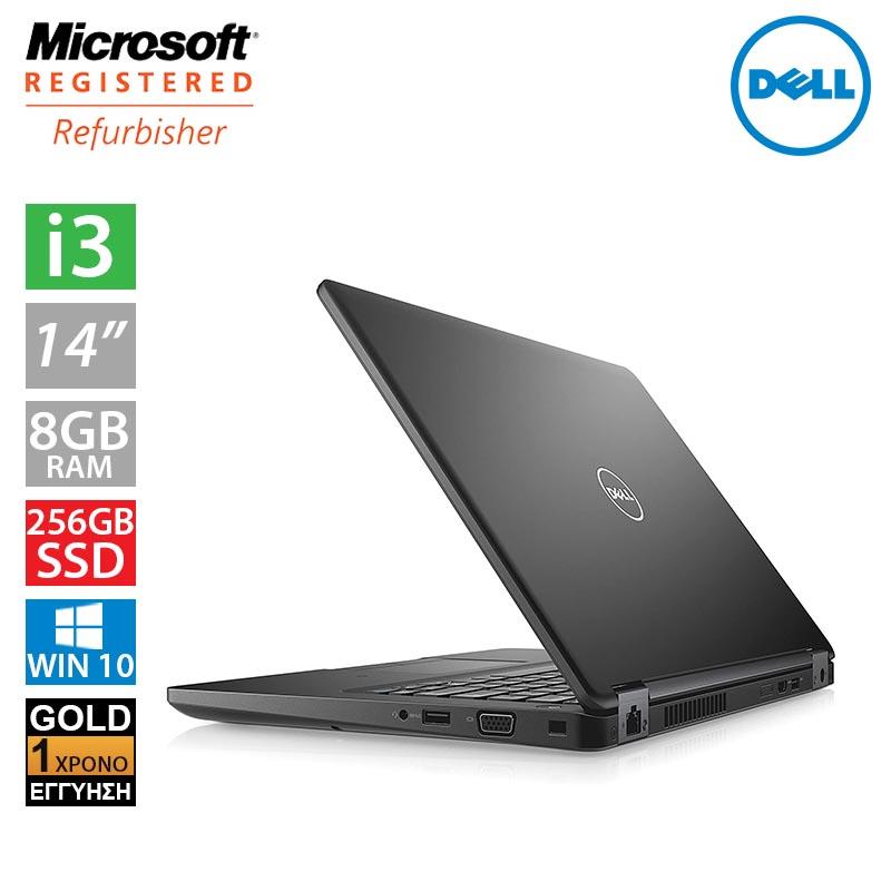 """Dell Latitude E5480 14"""" (i3 7100U/8GB/256GB SSD)"""