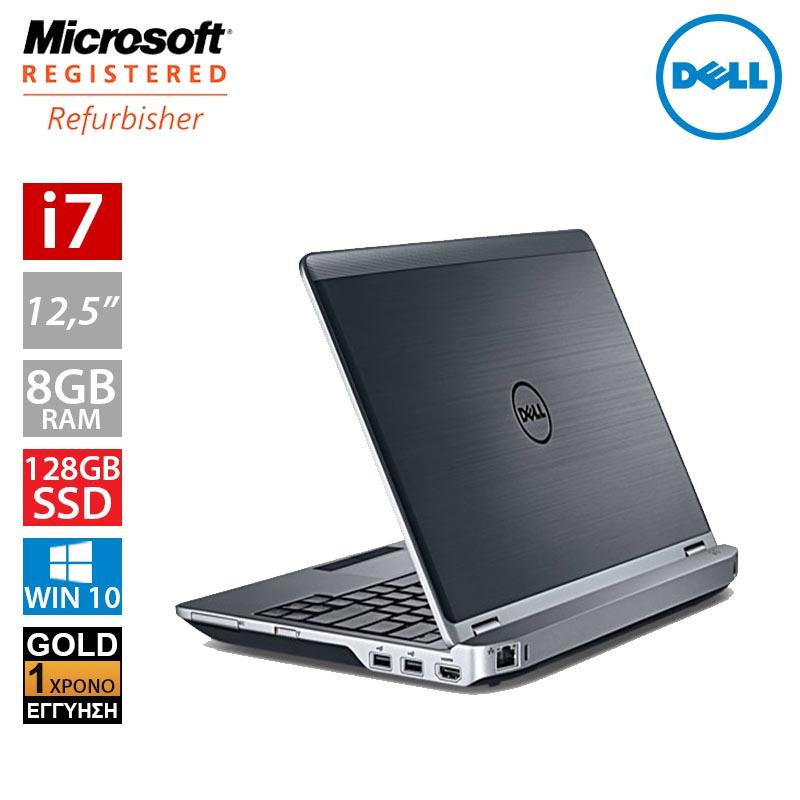 """Dell Latitude E6230 12.5"""" (i7 3520M/8GB/128GB SSD)"""