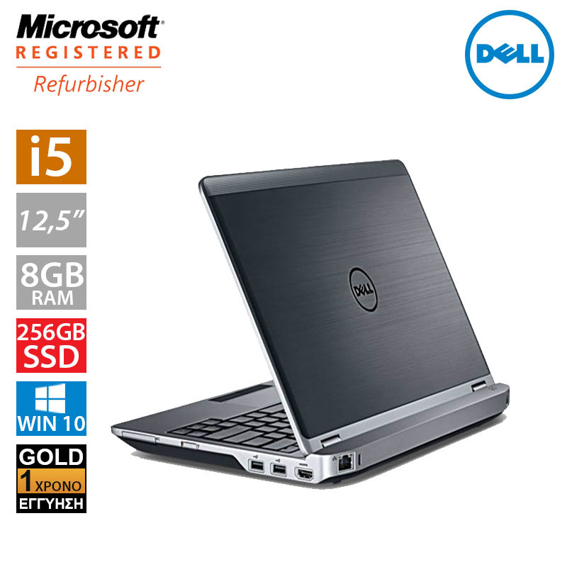 "Dell Latitude E6230 12.5"" (i7 3540M/8GB/256GB SSD)"