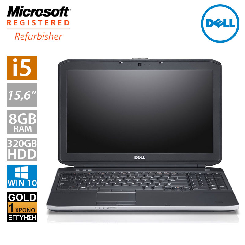 "Dell Latitude E6520 15.6"" (i5 2430M/8GB/320GB HDD)"
