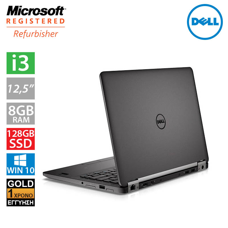 "DELL Latitude E7250 12.5"" (i3 5010U/8GB/128GB SSD)"
