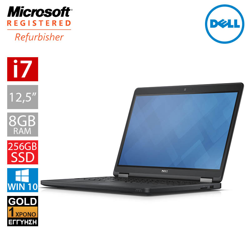 "DELL Latitude E7250 12.5"" (i7 5600U/8GB/256GB SSD)"