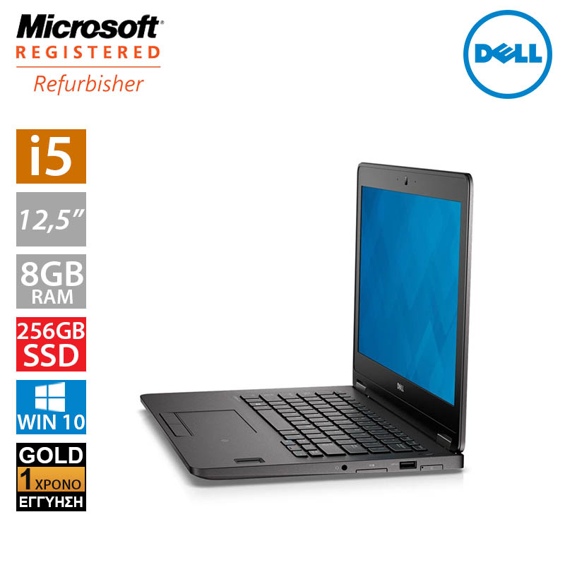 "DELL Latitude E7270 12.5"" (i5 6300U/8GB/256GB SSD)"