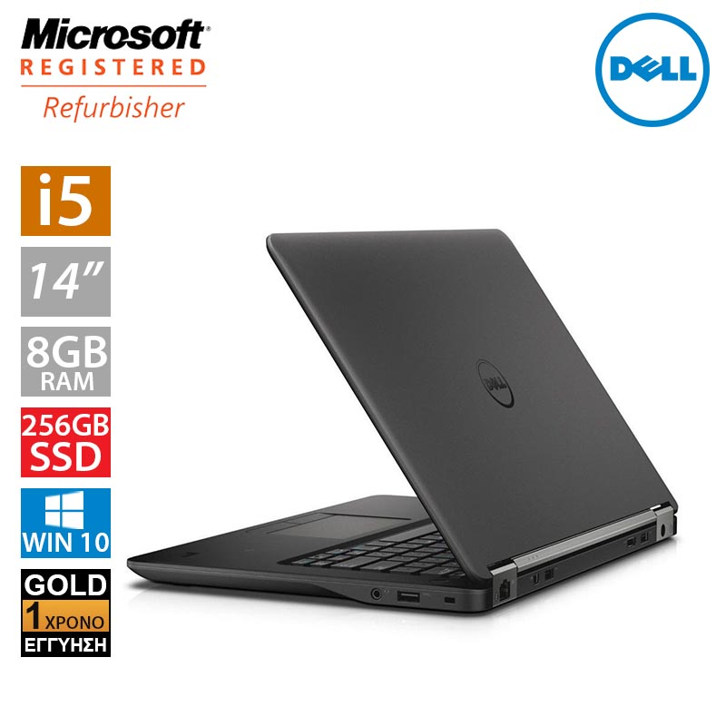 "Dell Latitude E7450 14"" (i5 5300U/8GB/256GB SSD)"