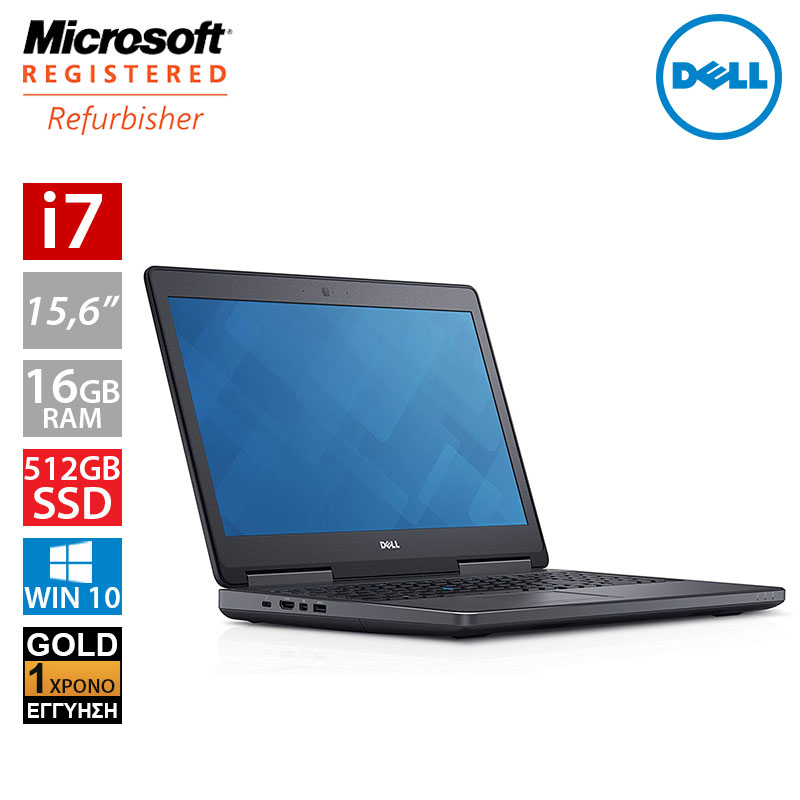 "Dell Precision 7510 15.6"" (i7 6820HQ/16GB/512GB SSD)"