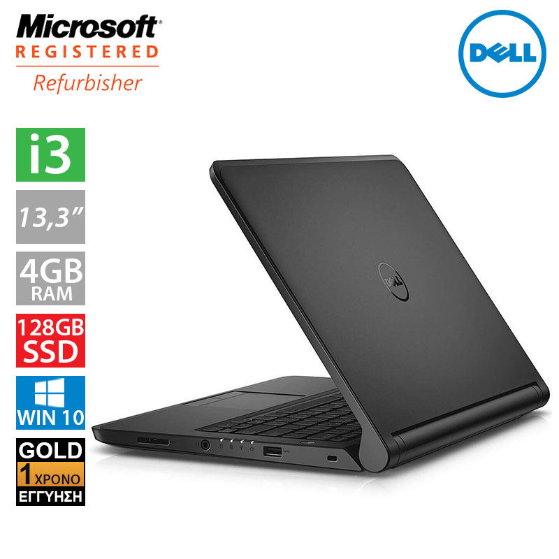 "Dell Latitude 3350 13.3"" (i3 5005U/4GB/128GB SSD)"