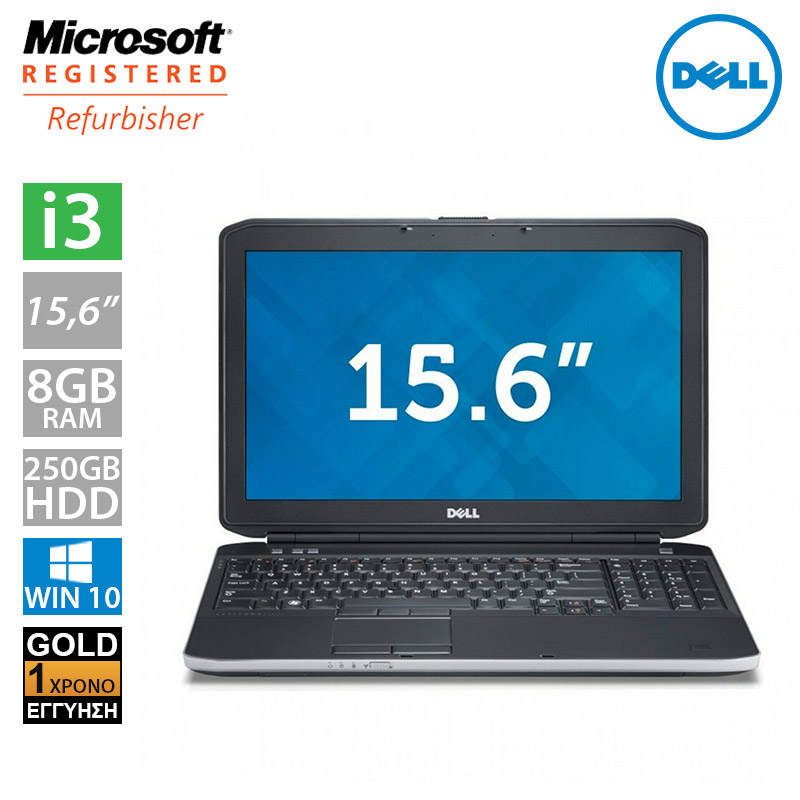 """Dell Latitude E5530 15.6"""" (i3 2348M/8GB/250GB HDD)"""
