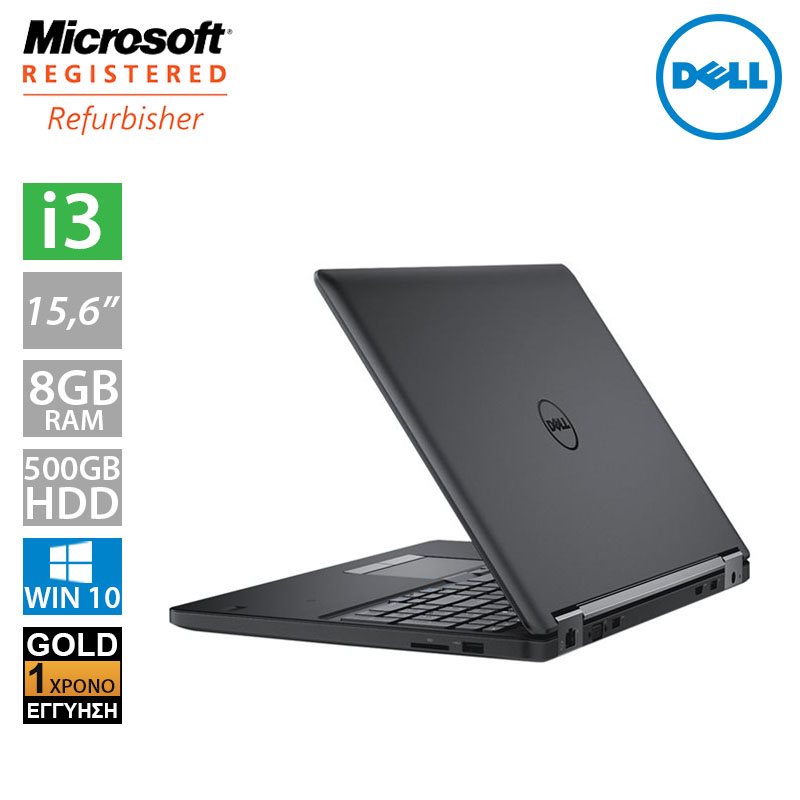 """Dell Latitude E5550 15,6"""" (i3 5010U/8GB/500GB HDD)"""