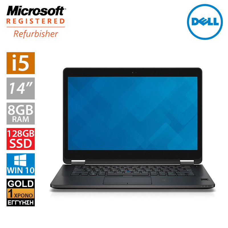 Dell Latitude E7470 14'' (i5 6300U/8GB/128GB SSD)