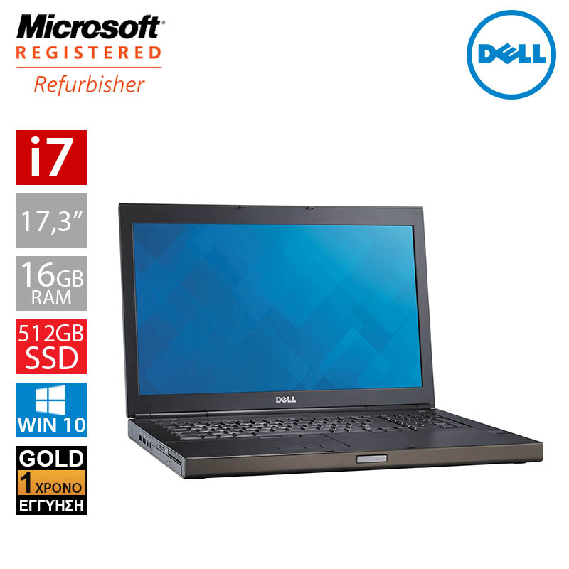 "Dell Precision M6800 17.3"" (i7 4800MQ/16GB/512GB SSD)"