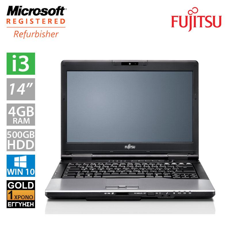 """Fujitsu LifeBook S752 14"""" (i3 3110M/4GB/500GB HDD)"""