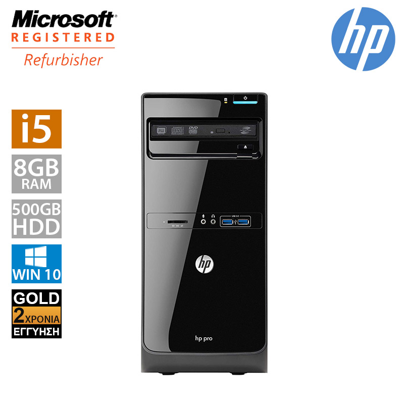 Hp Pro 3500 Series Tower (i5 3470/8GB/500GB HDD)