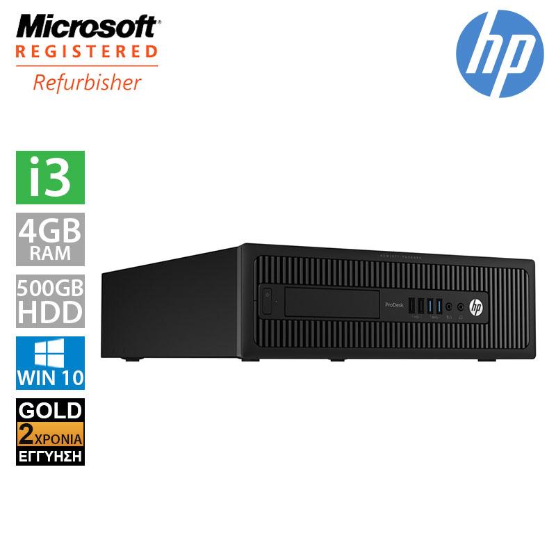 Hp ProDesk 600 G1 SFF (i3 4160/4GB/500GB HDD)