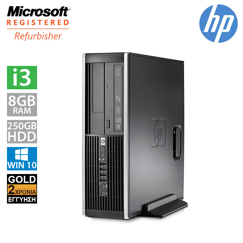 Hp Compaq 6300 SFF (I3 2120/8GB/250GB HDD)