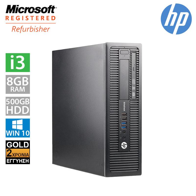 Hp EliteDesk 800 G1 SFF (i3 4130/8GB/500GB HDD)