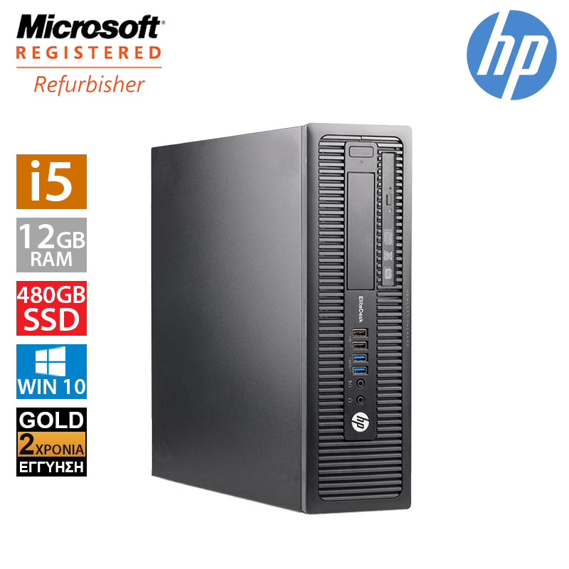 Hp EliteDesk 800 G1 SFF (i5 4570/12GB/480GB SSD)