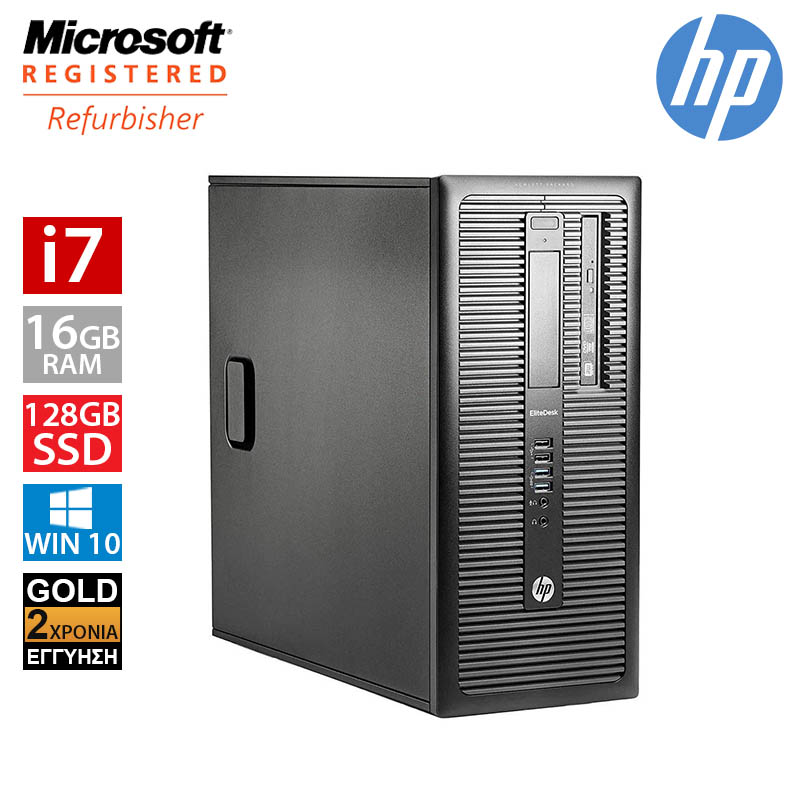 HP EliteDesk 800 G1 Tower (i7 4790/16GB/128SSD + 500GB HDD)