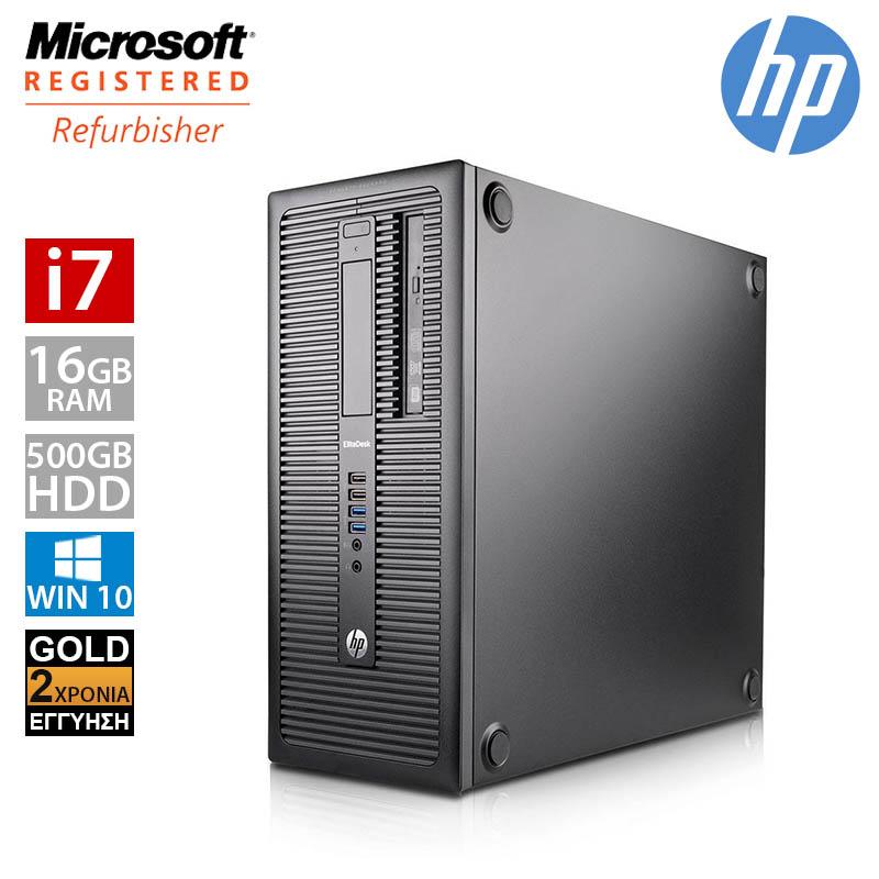HP EliteDesk 800 G1 Tower (i7 4790/16GB/500GB HDD)