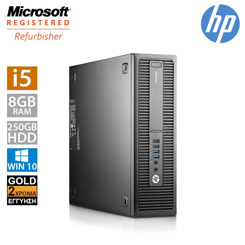 Hp EliteDesk 800 G2 SFF (i5 6500/8GB/250GB HDD)