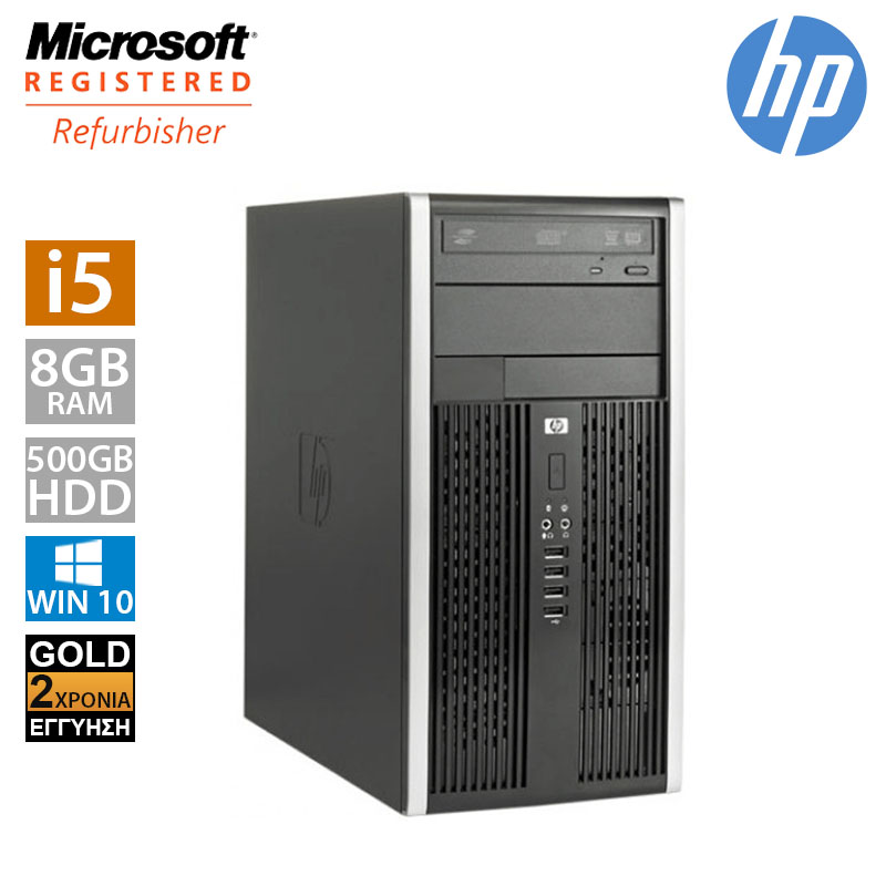 Hp Compaq 8200 MT (i5 2400/8GB/500GB HDD)