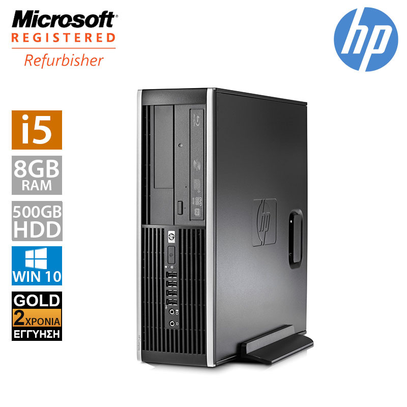 Hp Compaq 8200 SFF (i5 2400/8GB/500GB HDD)