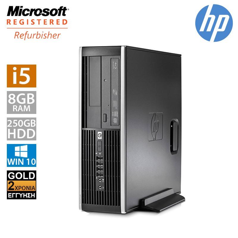 Hp Compaq 8100 SFF (i5 650/8GB/250GB HDD)