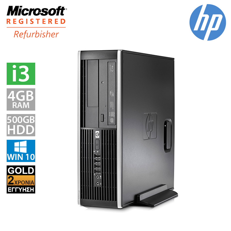 Hp Compaq 8200 SFF (i3 2100/4GB/500GB HDD)