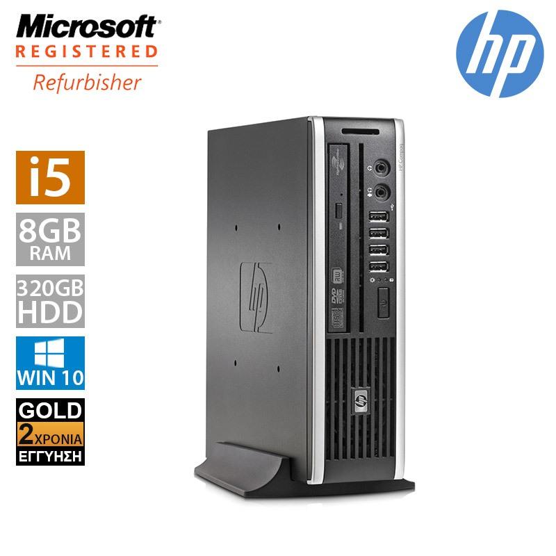 Hp Compaq 8300 USFF (i5 3470S/8GB/320GB HDD)