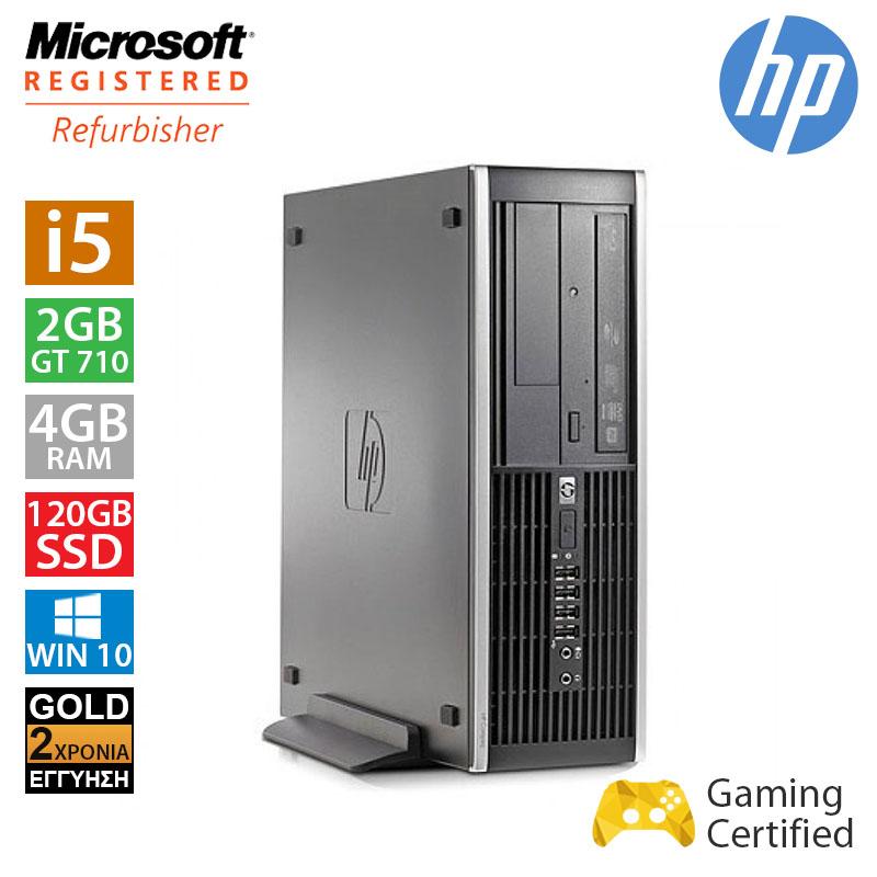 HP Compaq 8200 SFF (i5 2400/4GB/120GB SSD + 250GB HDD/GT710 2GB)