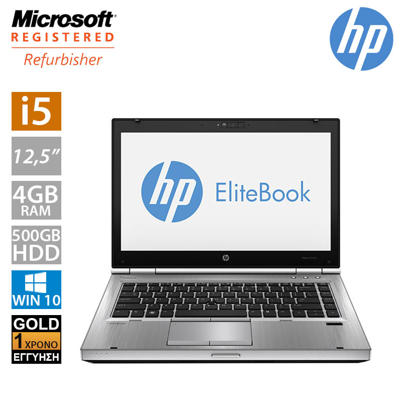 Hp EliteBook 2560p 12.5'' (i5 2450M/4GB/500GB HDD)