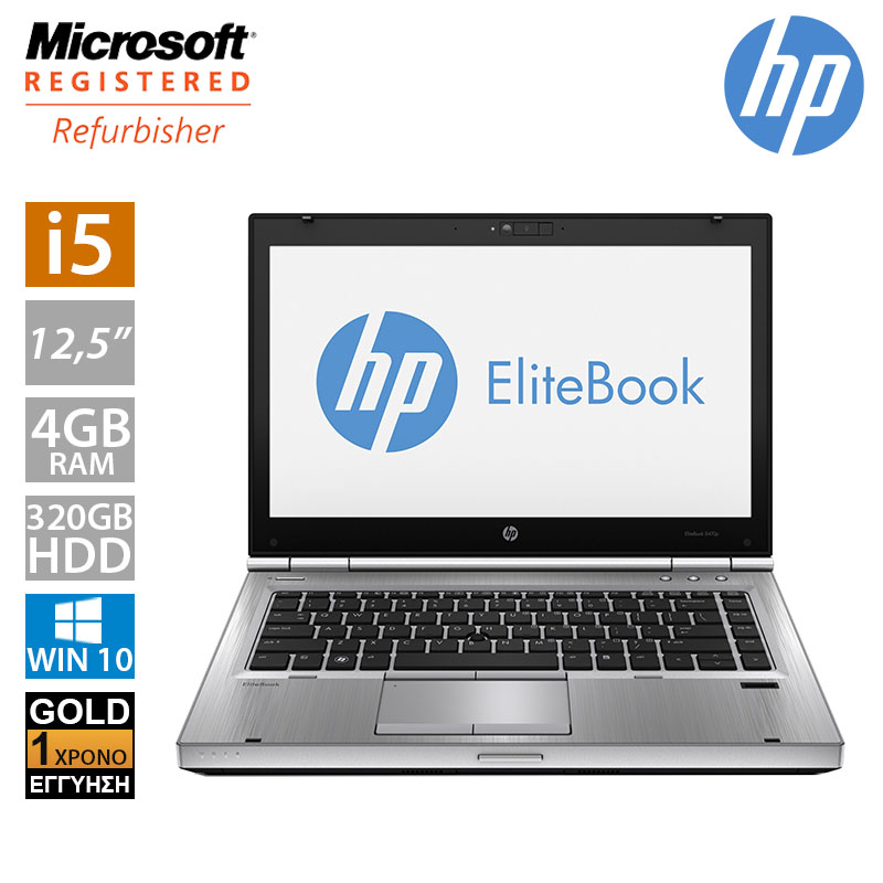 Hp EliteBook 2570p 12.5'' (i5 3230M/4GB/320GB HDD)