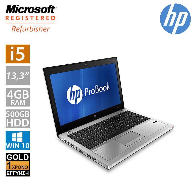 "Hp Probook 5330M 13.3"" (i5 2520M/4GB/500GB HDD)"