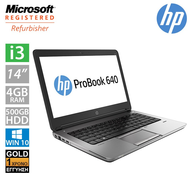 "Hp ProBook 640 G1 14"" (i3 4000M/4GB/500GB HDD)"