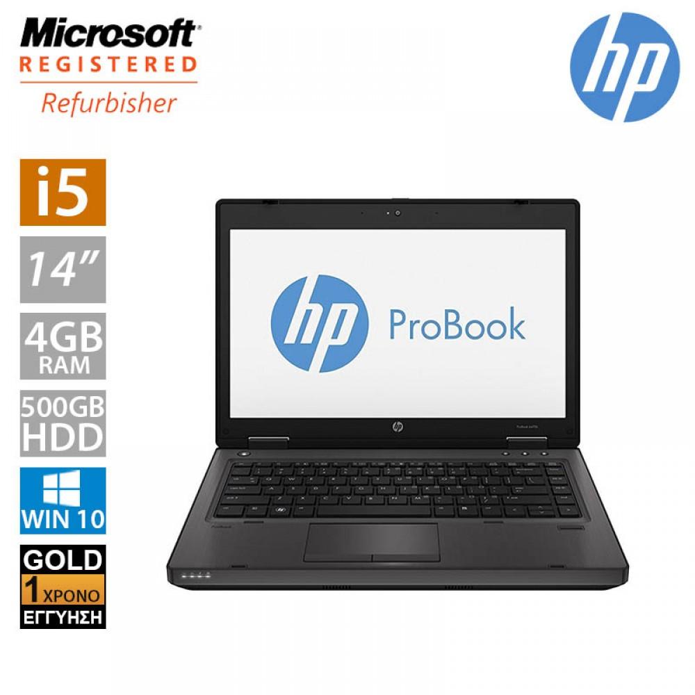 """Hp Probook 6460b 14"""" (I5 2520M/4GB/500GB HDD)"""
