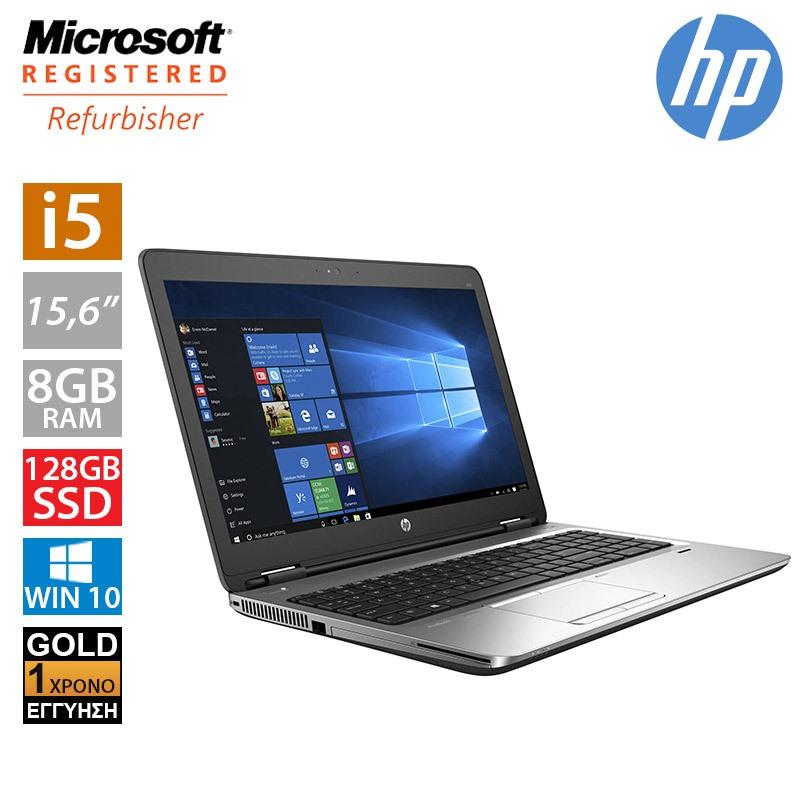 """Hp ProBook 650 G1 15.6"""" (I5 4210M/8GB/128GB SSD)"""