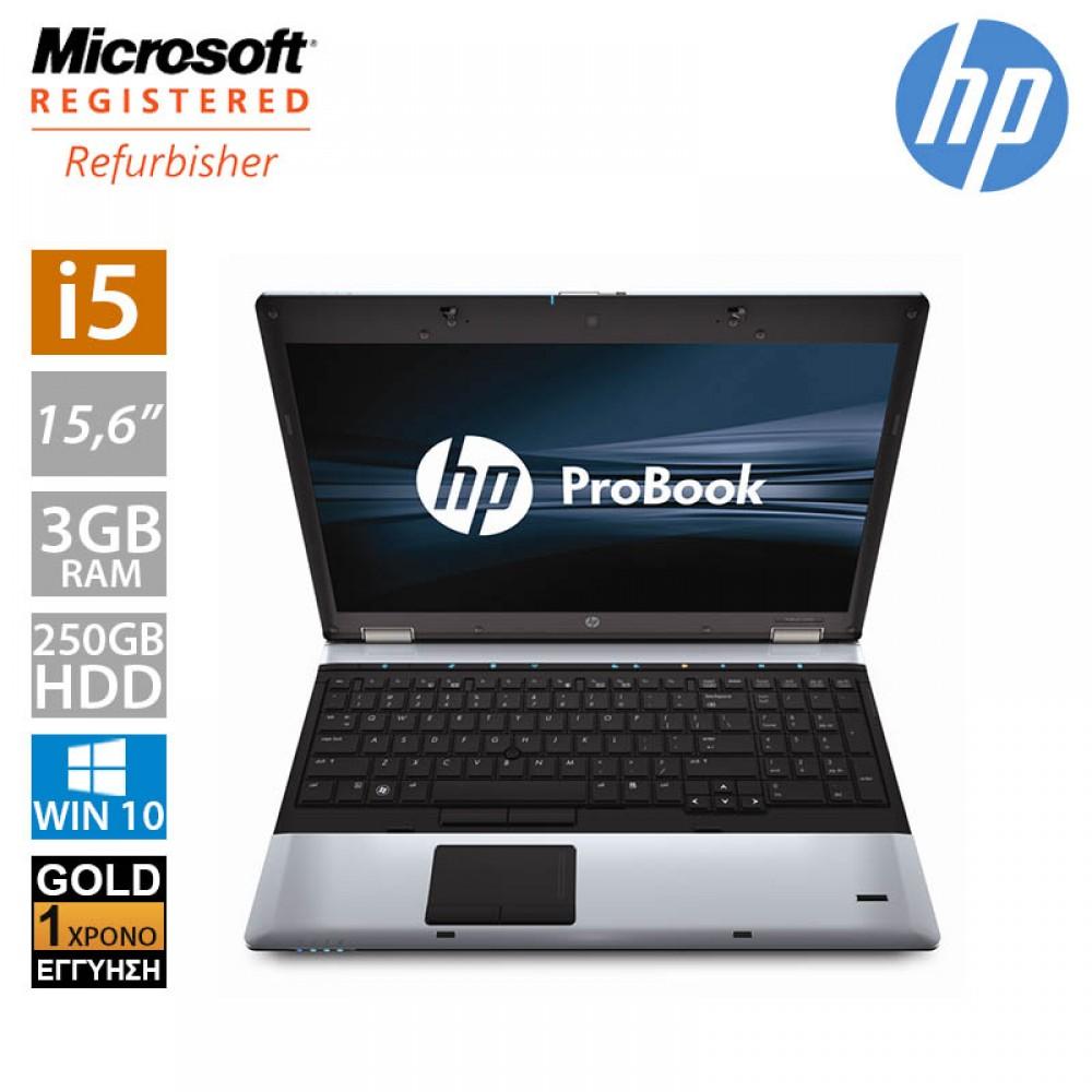"""Hp Probook 6550b 15.6"""" (i5 520M/3GB/250GB HDD)"""