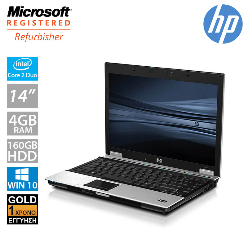"Hp EliteBook 6930p 14"" (C2D P8700/4GB/250GB HDD)"