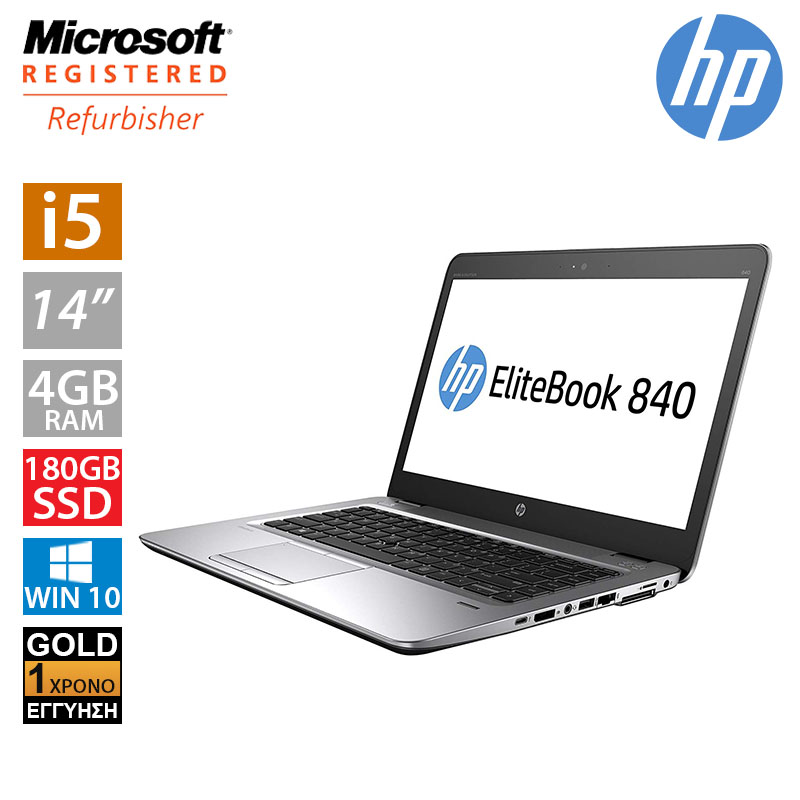 "Hp EliteBook 840 G1 14"" (i5 4300U/4GB/180GB SSD)"