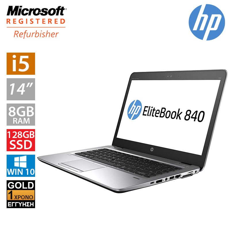 Hp EliteBook 840 G2 14'' (i5 5200U/8GB/128GB SSD)