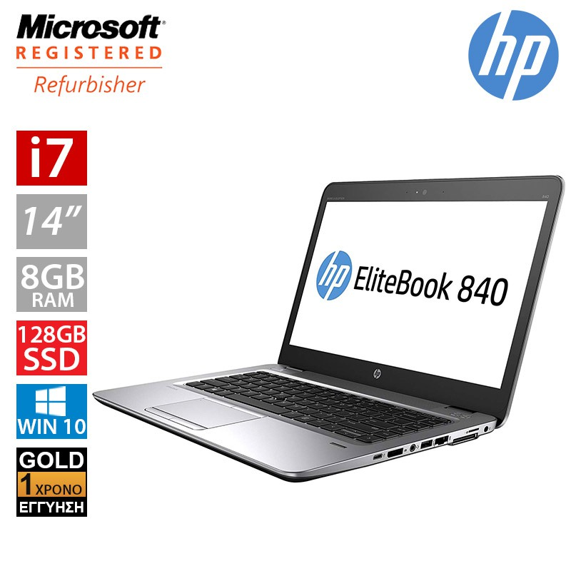 "Hp EliteBook 840 G1 14"" (i7 4600U/8GB/128GB SSD)"