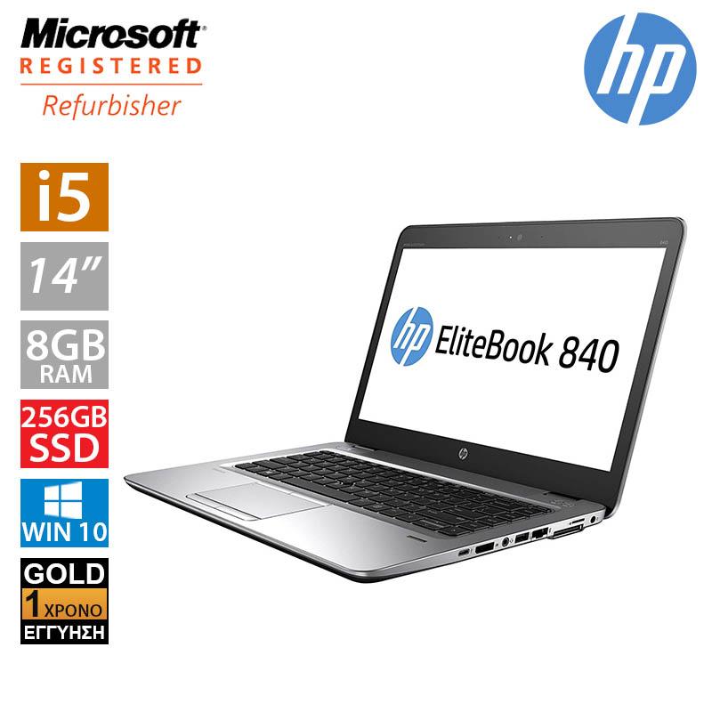 """Hp EliteBook 840 G2 14"""" (i5 5200U/8GB/256GB SSD)"""