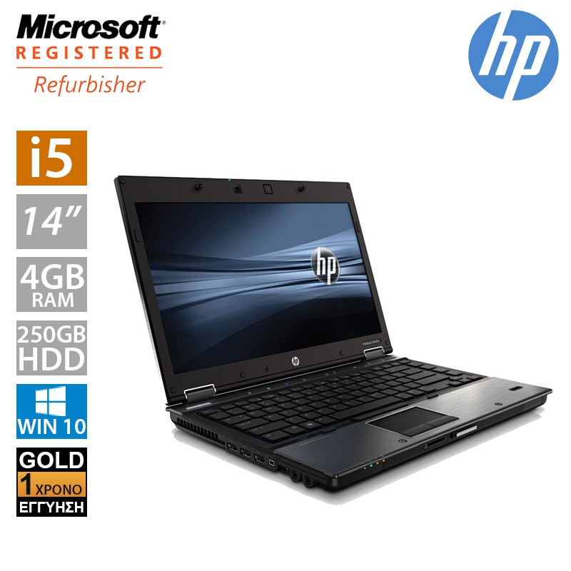 "Hp EliteBook 8440p 14"" (i5 520M/4GB/250GB HDD)"