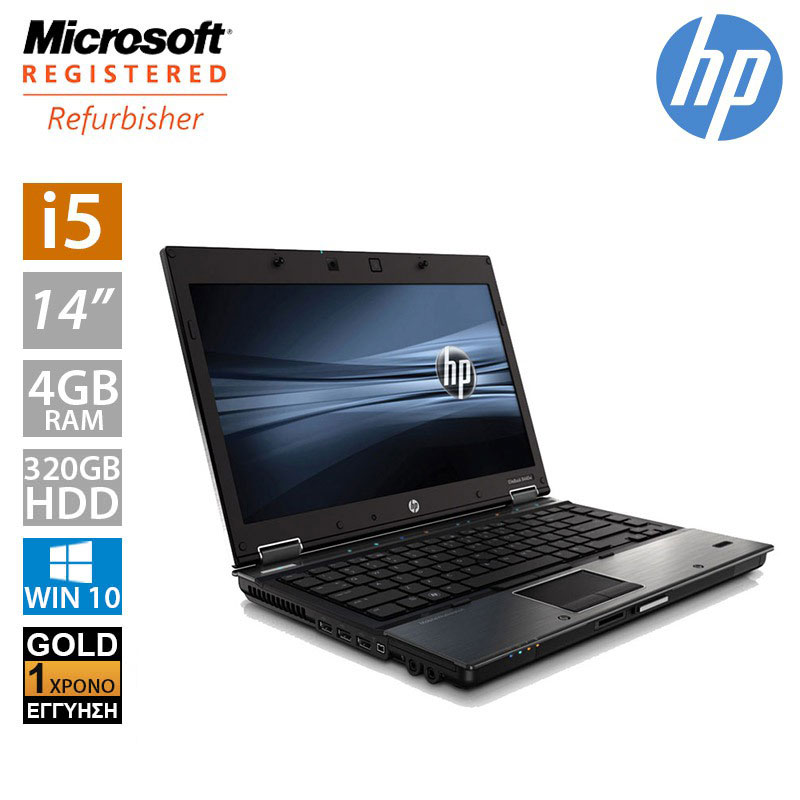 "Hp EliteBook 8440p 14"" (i5 520M/4GB/320GB HDD)"