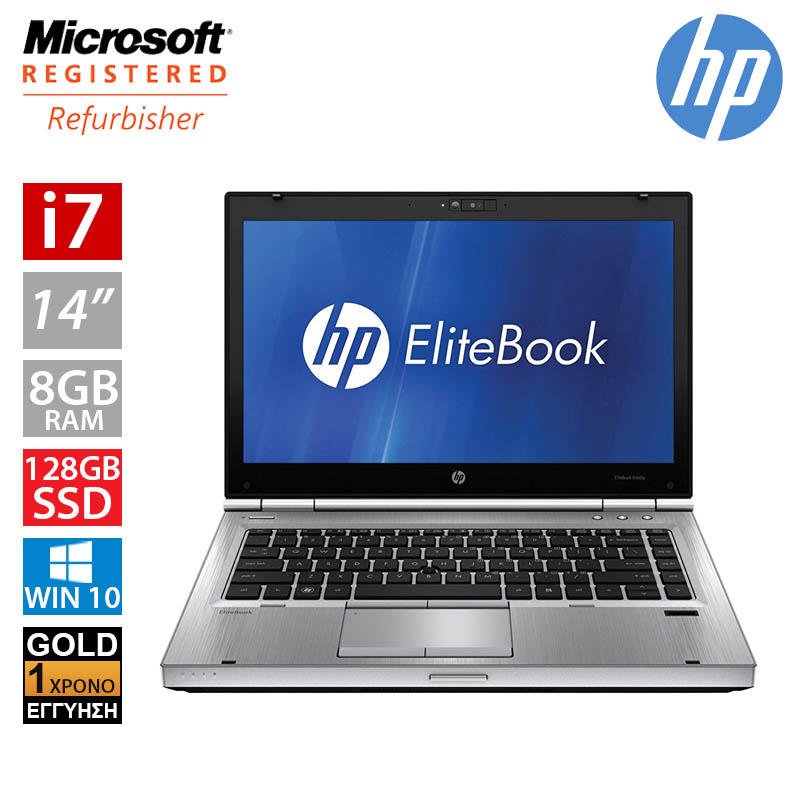 Hp EliteBook 8460p 14'' (i7 2620M/8GB/128GB SSD)