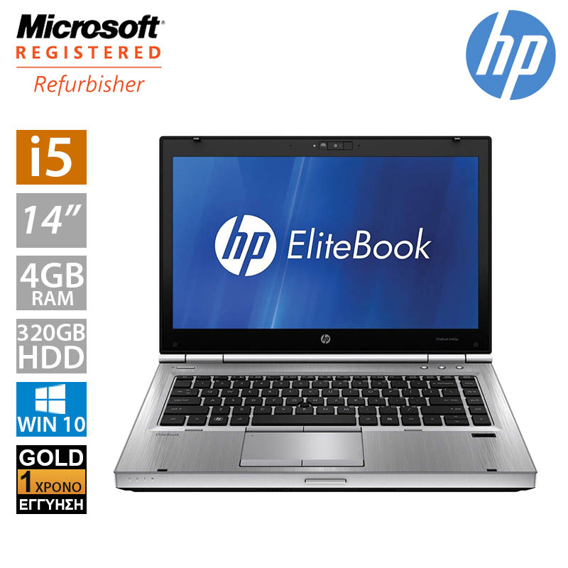 "Hp EliteBook 8460p 14"" (i5 2520M/4GB/320GB HDD) A-"