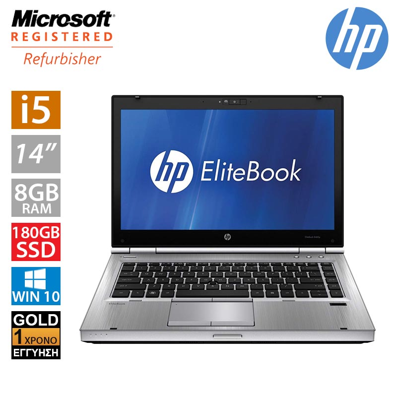 "Hp EliteBook 8470p 14"" (i5 3380M/8GB/180GB SSD)"