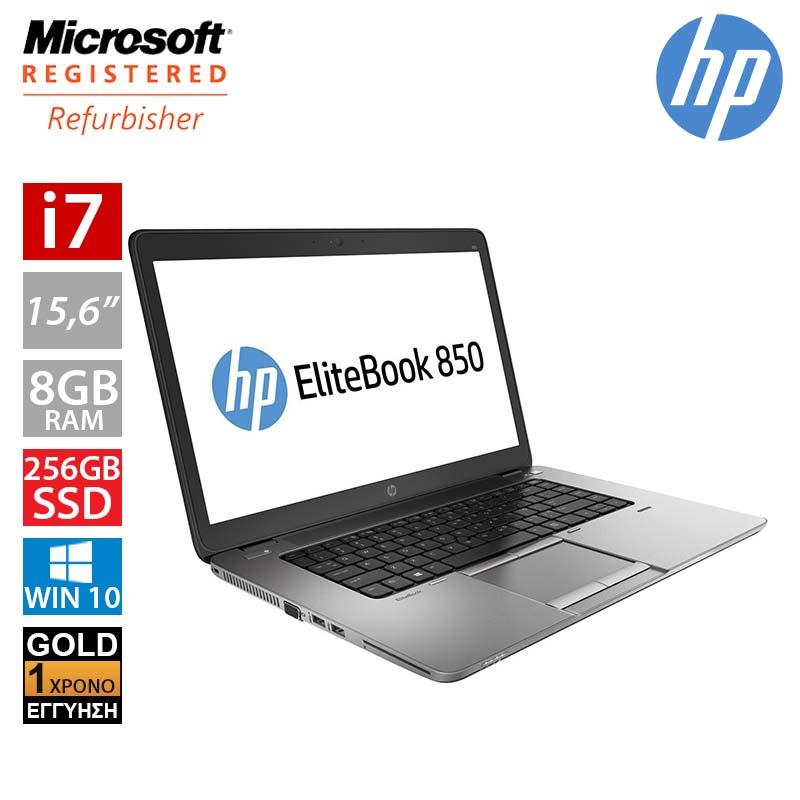 """Hp EliteBook 850 G2 15.6"""" (I7 5600U/8GB/256GB SSD)"""