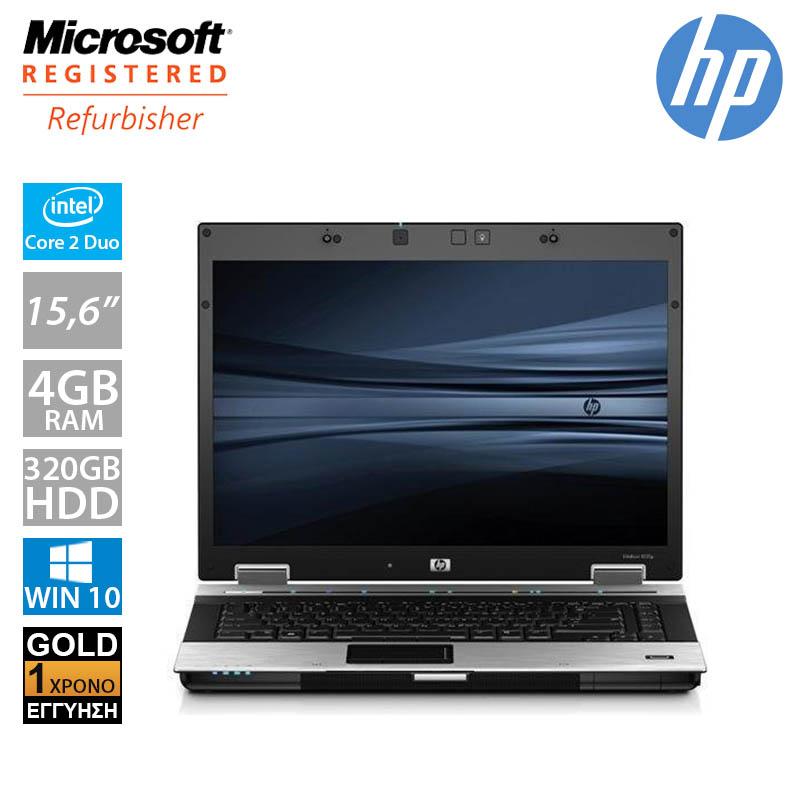 """Hp EliteBook 8530p 15.6"""" (C2D T9400/4GB/320GB HDD)"""